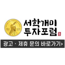 제휴문의광고